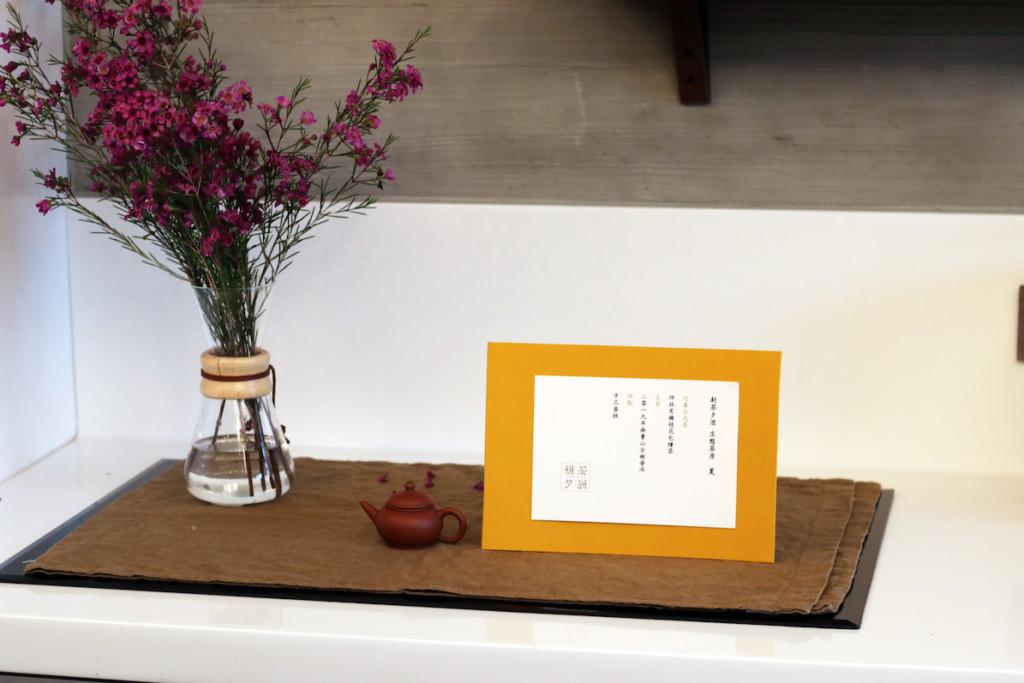 ティーサロンのメニューと飾られた花