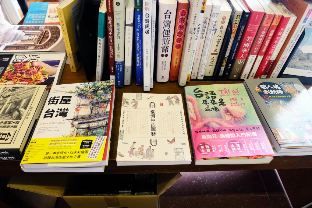 台湾華語で書かれた複数の本