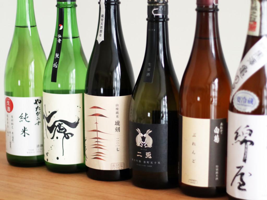選び抜かれた6本の日本酒の四合瓶