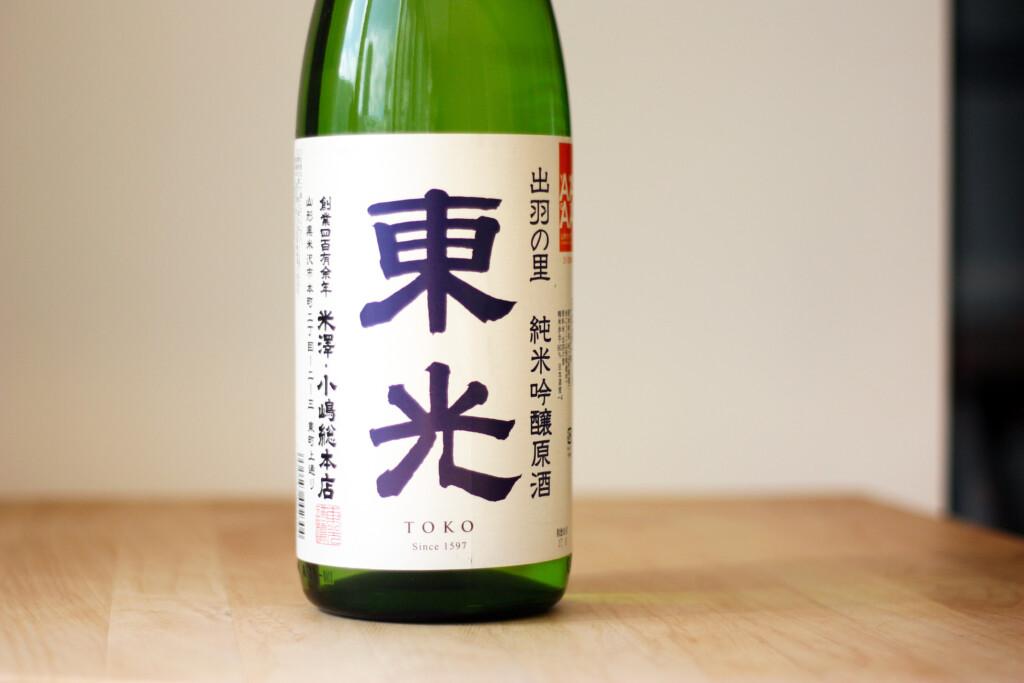 山形の東光の純米吟醸原酒ボトル