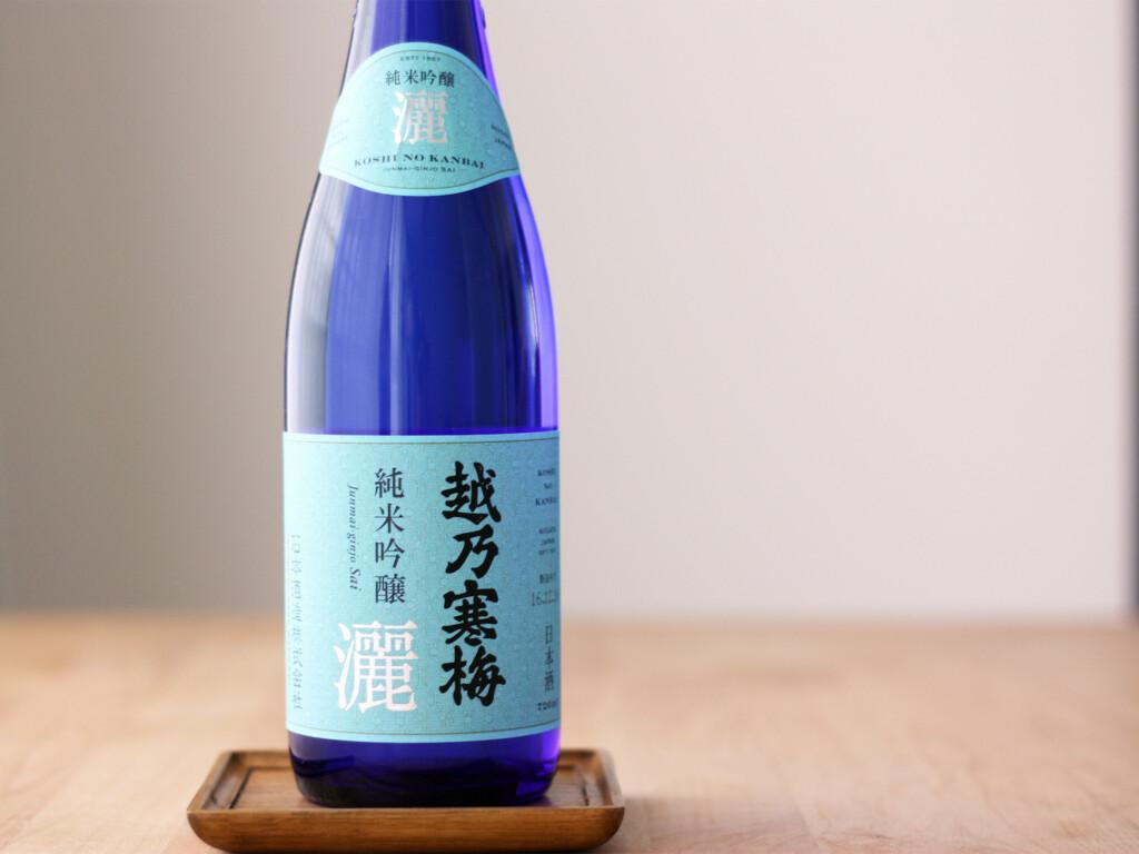 日本酒 越乃寒梅 純米吟醸 灑の青いボトル