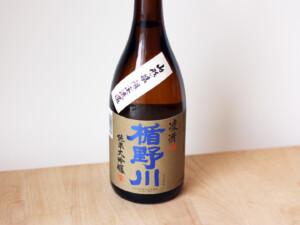 日本酒楯野川純米大吟醸のボトル