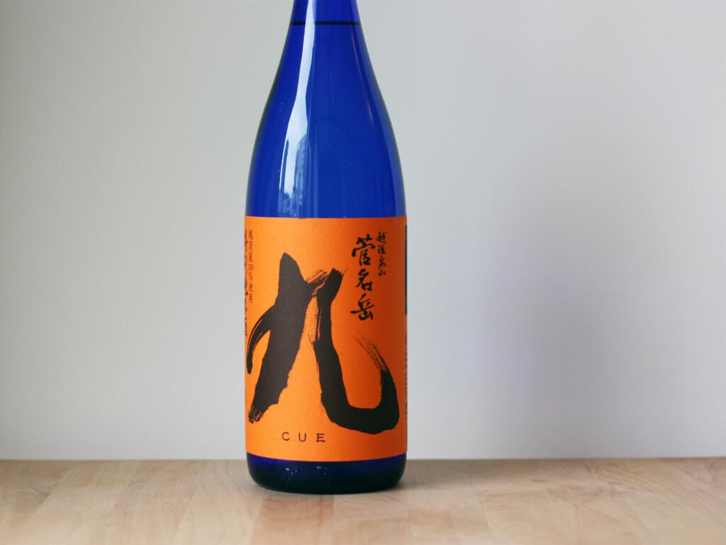 新潟の日本酒 菅名岳のボトル