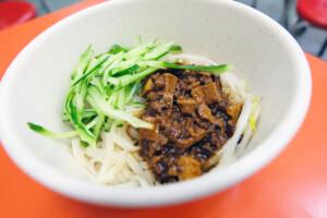 お椀に盛りつけられた台湾の炸醤麺