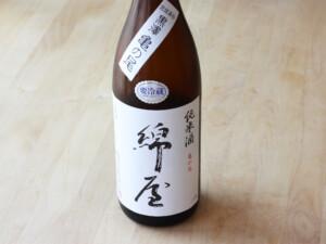 宮城の地酒 純米酒 綿屋のボトル
